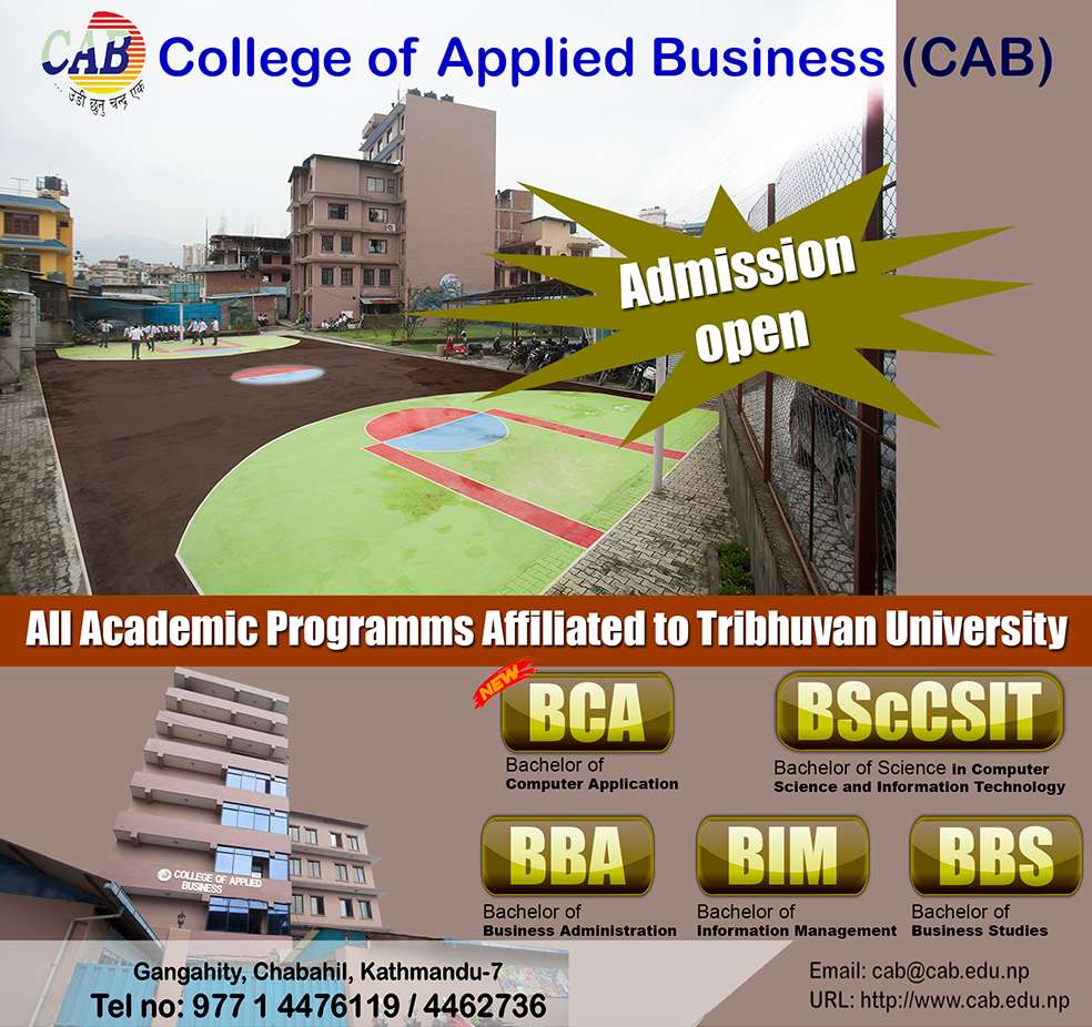 Call for admission 2018