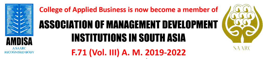 AMDISA Membership